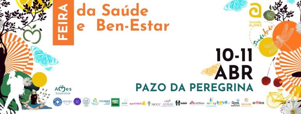 AEPNAA participará en la I Feria de Salud y Bienestar de Ames